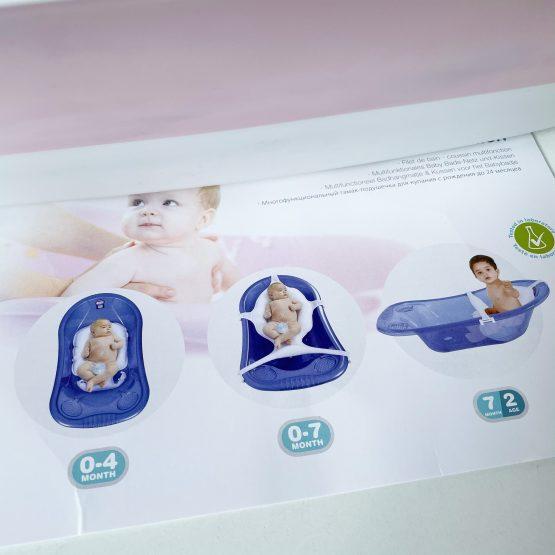 Roze podloga za kupanje bebe (kupko)