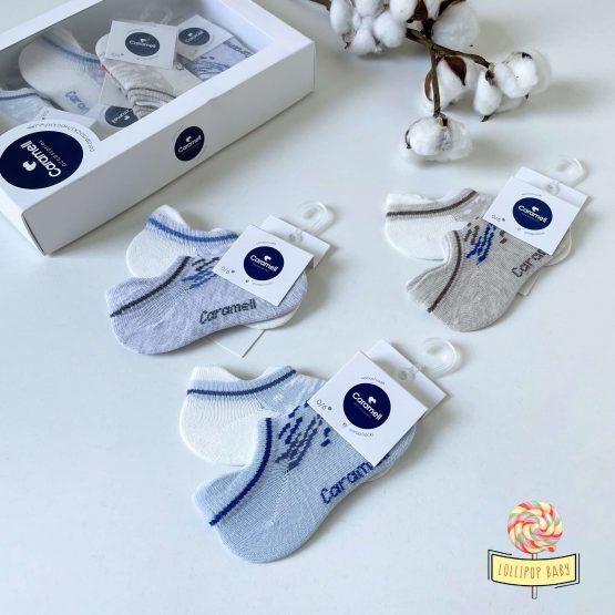 Nazuvice za bebe dečake dvopak Caramell