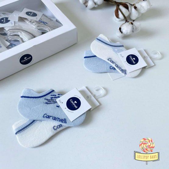 Nazuvice za bebe dečake 2pcs Caramell